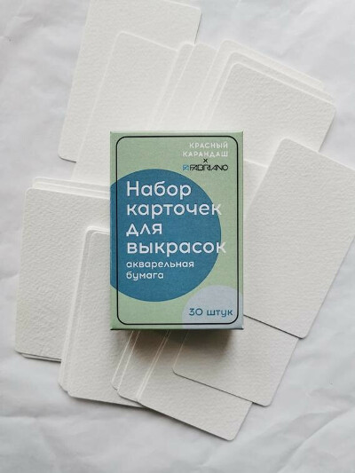 Набор акварельных карточек для выкрасок, 30 шт.