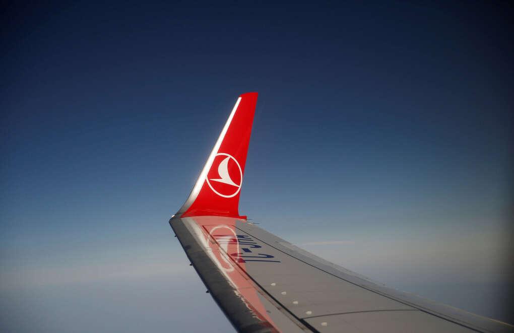 Полетать на Turkish airlines