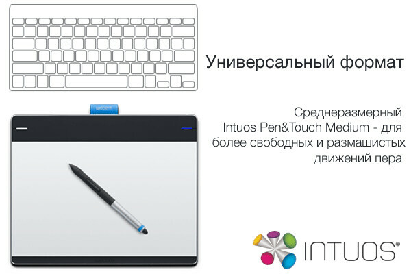 Wacom Intuos Pen & Touch S (CTH-480S-RUPL)