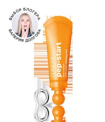 Увлажняющий крем-гель для кожи вокруг глаз Pep-Start™ Eye Cream