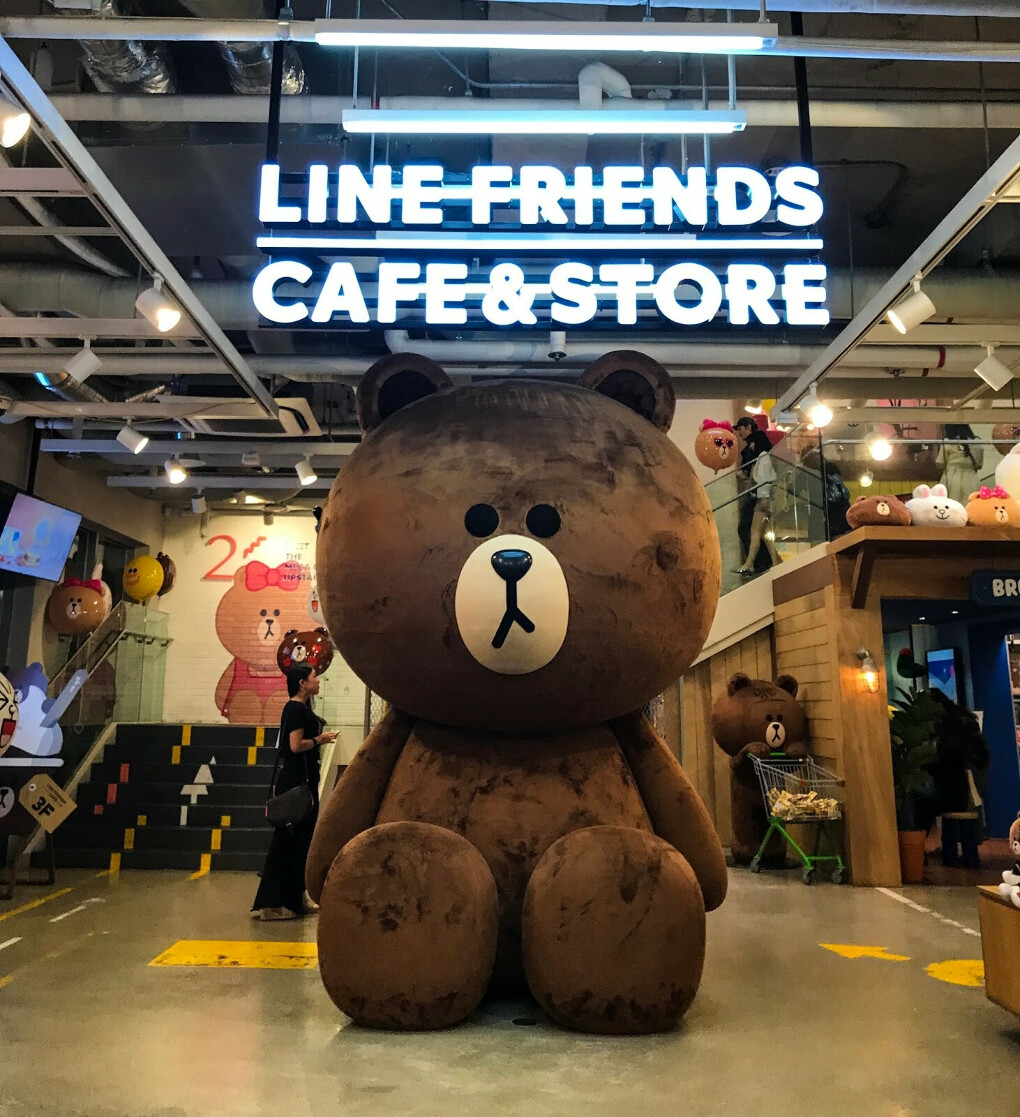 Visit Line Friends Store in Seoul