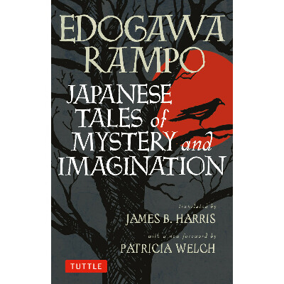 Edogawa Rampo Japanese tales of mystery and imagination