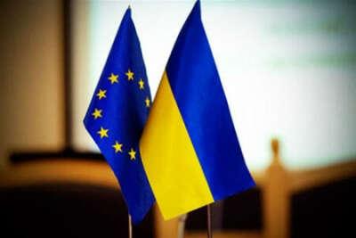 хочу чтобы Украина вступила в ЕС