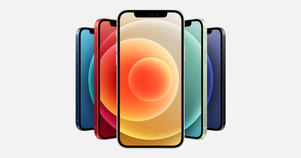 iPhone12 256 ГБ