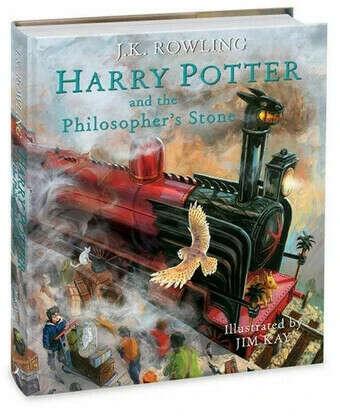 Серия книг о Гарри Поттере на английском языке с иллюстрациями Джима Кея