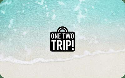 Путешествие в подарок: подарочные сертификаты с открытой датой OneTwoTrip - купить сертификаты на авиабилеты, отели и туры