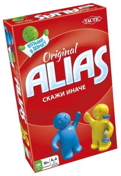 Настольная игра Элиас Скажи Иначе Компактная версия (Alias Travel) (Алиас Тревел)