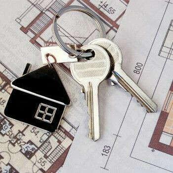 Вложиться в недвижимость