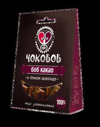 Чокобоб Боб какао в темном шоколаде 50г.