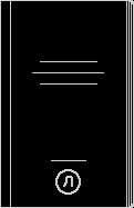 """Книга для записи кулинарных рецептов """"Фактура"""", красный (36420-15)"""