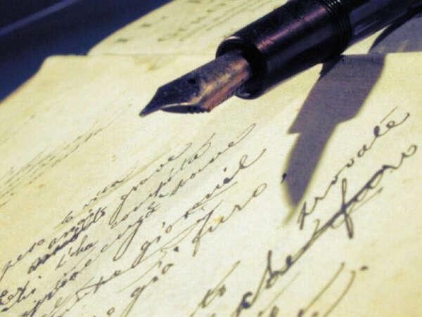 Написать сценарий
