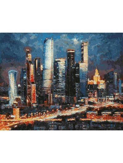 Картина по номерам на холсте Вечерние огни Москва Сити, Белоснежка