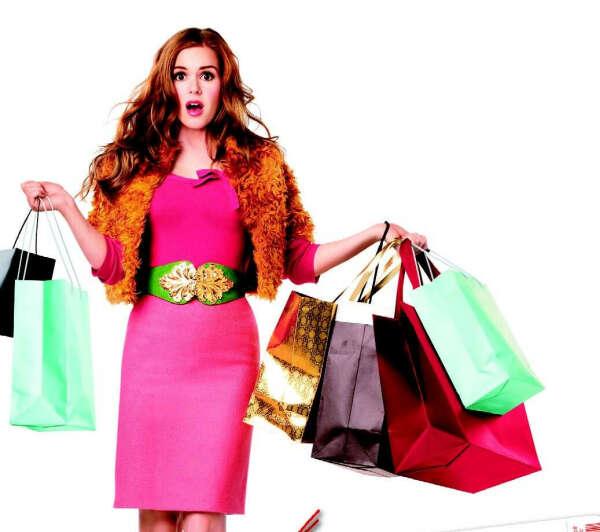 Съездить на шоппинг