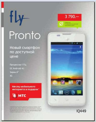 Fly IQ449 Pronto White