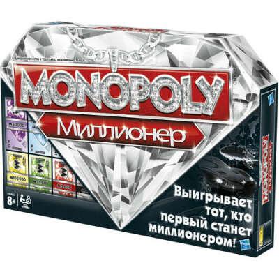 """Настольная игра Монополия """"Миллионер"""""""