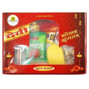 Devi Shringar - 16 items
