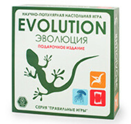 Настольная игра Эволюция Подарочный набор (Базовый набор эволюции+)