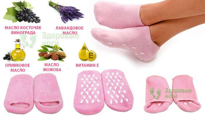 Спа носки