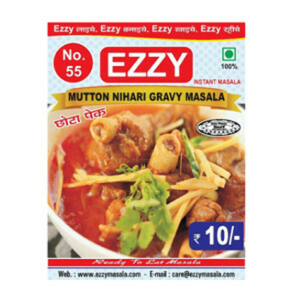 Mutton Nihari Gravy Masala