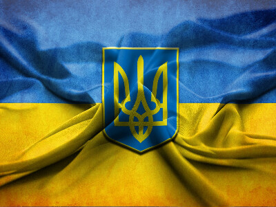 Миру та злагоди для рідної України!