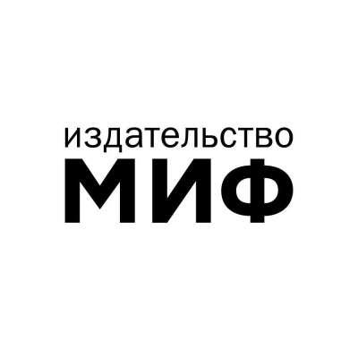 Сертификат в МИФ