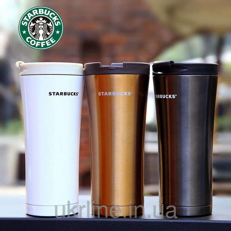 Starbucks termo cup