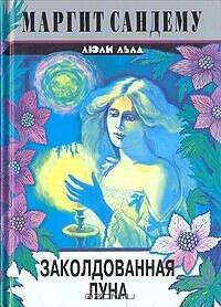 Хочу собрать все книги Саги о Людях Льда!