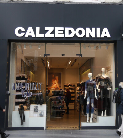 Сертификат в calzedonia
