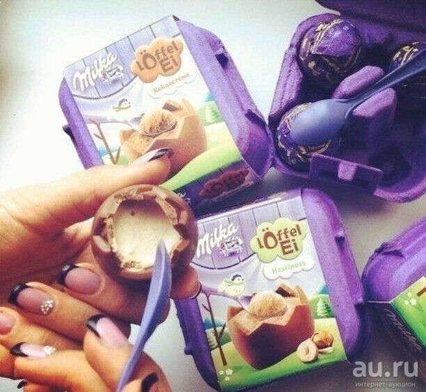 Шоколадный набор Milka