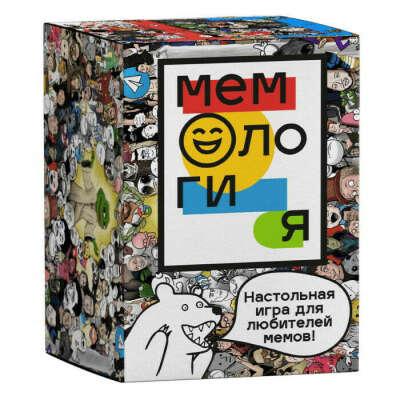 """Настольная игра """"Мемология"""""""