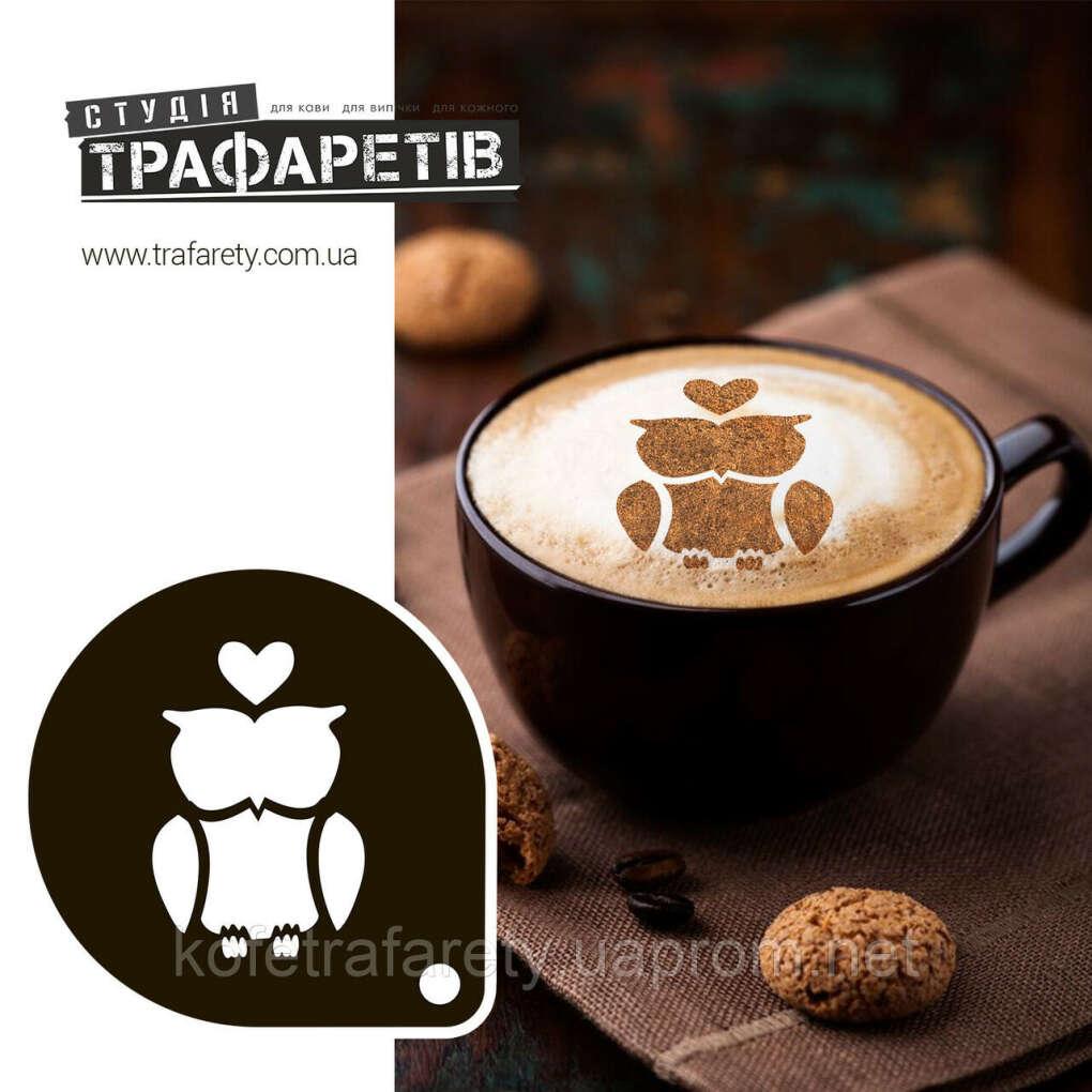 Трафарет для кофе Сова
