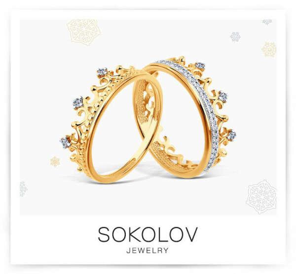 Кольцо-корона