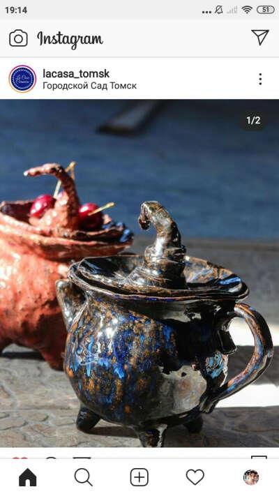 Керамический чайник или горшочек в виде тыквы/котелка