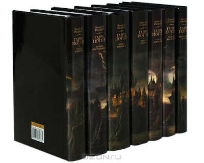 """Коллекционное издание """"Гарри Поттер"""""""