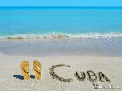 74. Попивать ром на пляжах Кубы