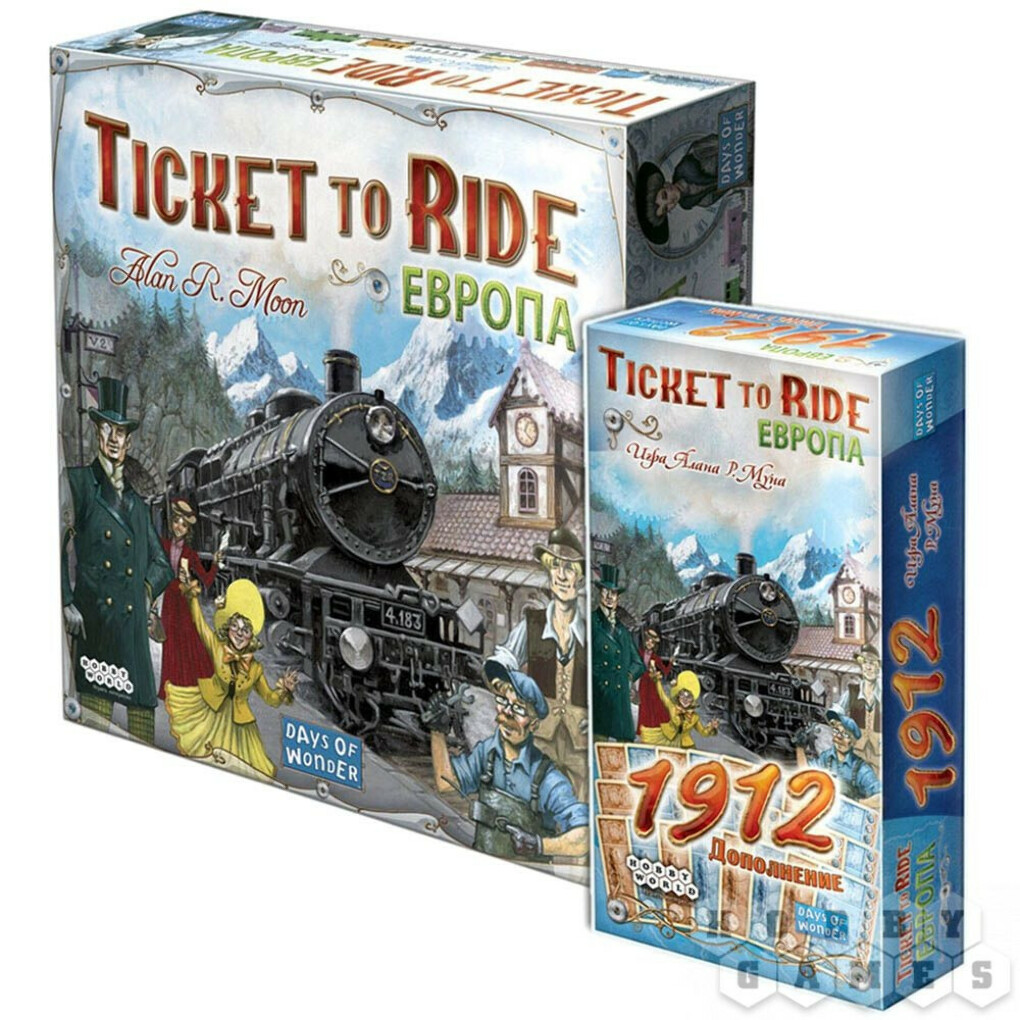 Набор: Ticket to Ride