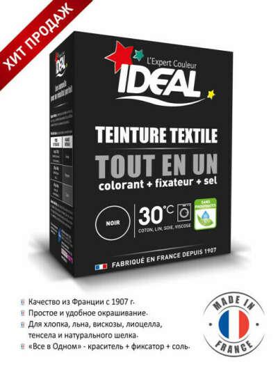 Краска для ткани черная Ideal