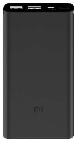 Внешний аккумулятор Xiaomi 10000