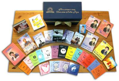 Коллекцию книг автора Светланы Лады- Русь, все книги