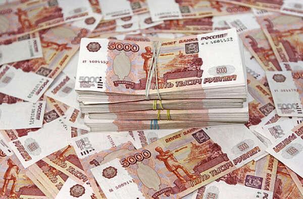 Состояние в 100 000 000 000 (сто миллиардов) рублей