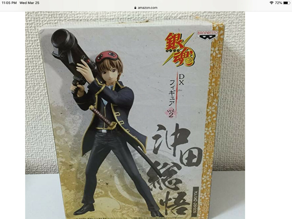 Sougo Okita figure 2