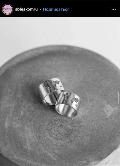 Кольцо «Материк» размер 17 и кольцо на верхнюю фалангу