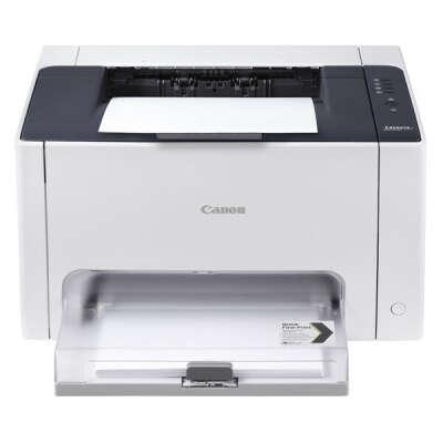 Лазерный принтер (цветной) Canon i-SENSYS LBP7010C