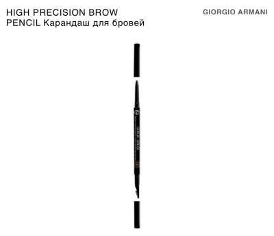 Карандаш для бровей Giorgio Armani оттенок 3 (блонд)