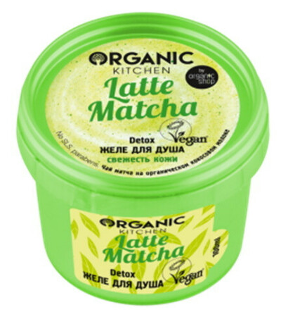 "Organic Kitchen - Желе для душа ""Latte Matcha"""