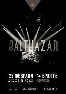 концерт Balthazar