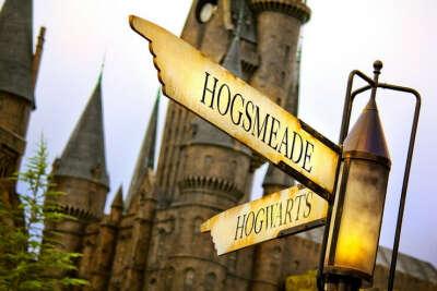 Посетить парк развлечений «Волшебный мир Гарри Поттера»