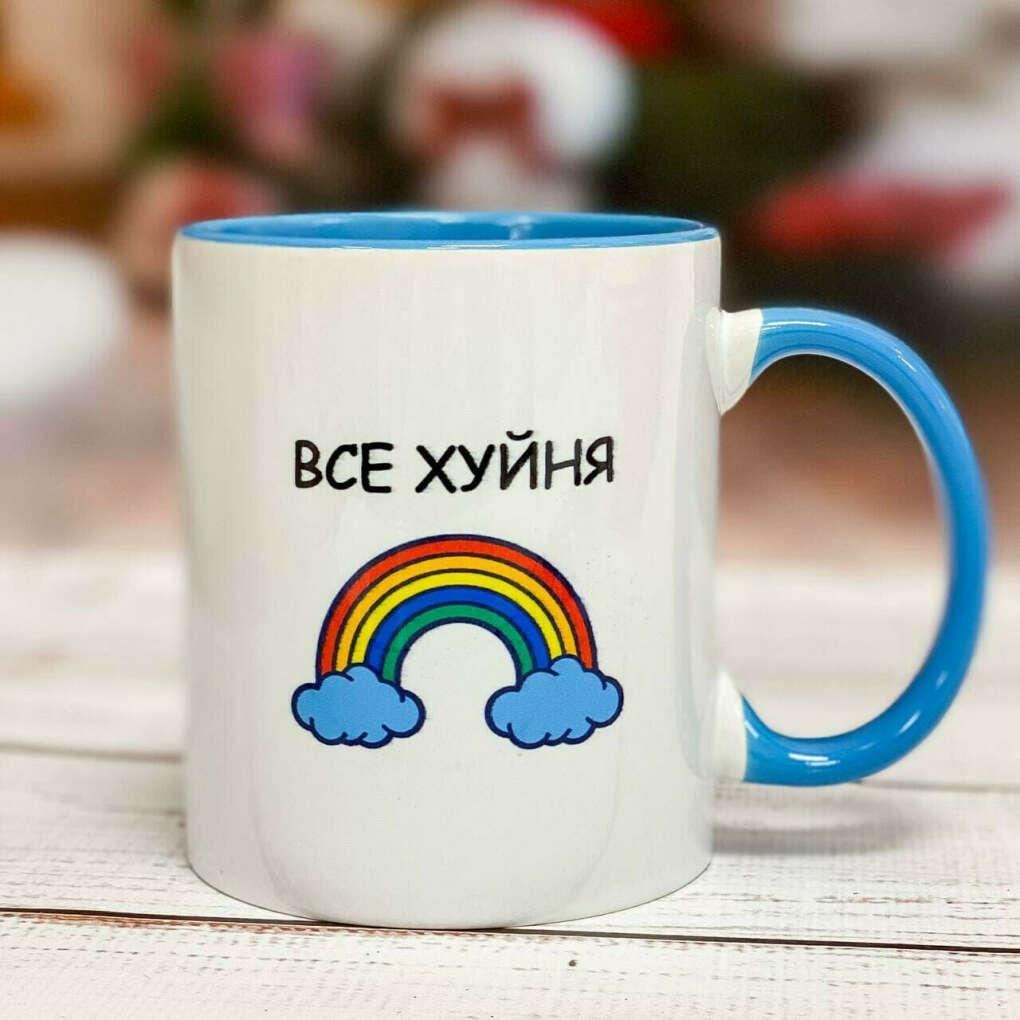 https://images.ua.prom.st/2817611571_w640_h640_chashka-censored-vsyo.jpg