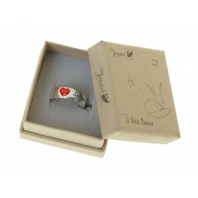 Зорко сердце (Кольцо)