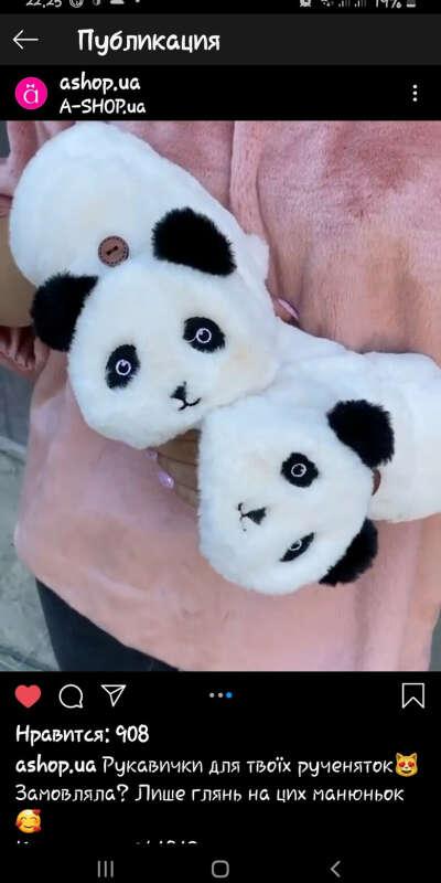 Варежки - панды